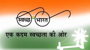 Swachh-bharat-_01