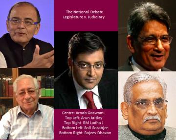 TimesNow-NJAC-National-Debate
